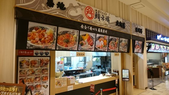Kusatsu, Japon : 鮪市場