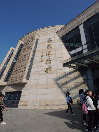 Meizhou, Çin: 進入博物館的門口