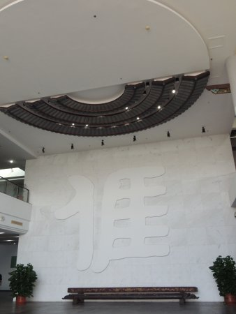 "Meizhou, Çin: 亻厓 ~~""我""客家話"