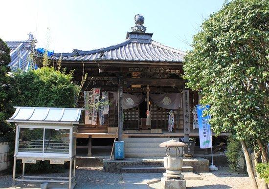 Shikokuchuo Photo