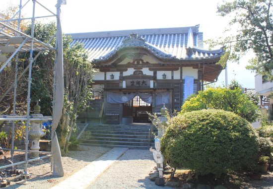 Zdjęcie Shikokuchuo