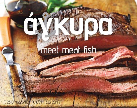 Άγκυρα: new meat dishes ake place with the fish dishew .....