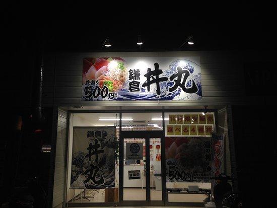 Isesaki Picture