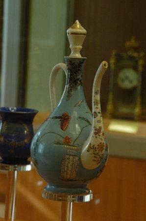 Bank Melli Iran Museum