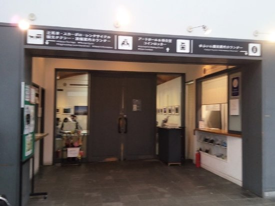 Yufu Tourist Information Center
