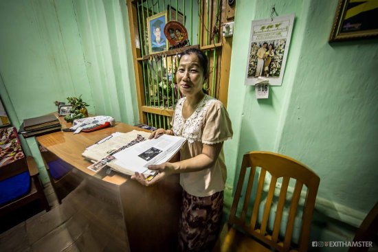 Pakokku, Myanmar: These shots were taken end of November 2017. Mya and her daughter Kyi Kyi presenting their guest
