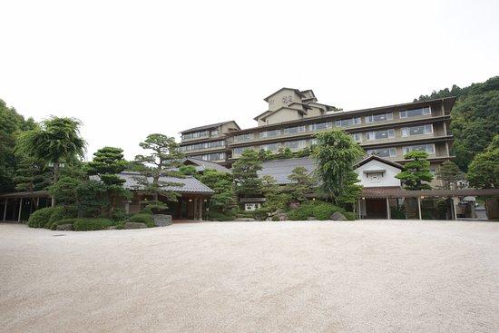 Kasuien Minami