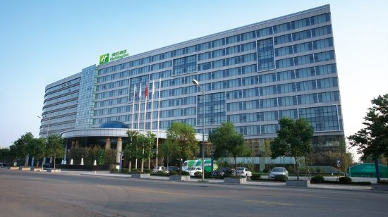 Hotels near Liuting Airport TAO - Qingdao Airport Hotels