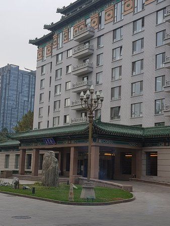 Beijing Friendship Hotel: 20171109_082304_large.jpg