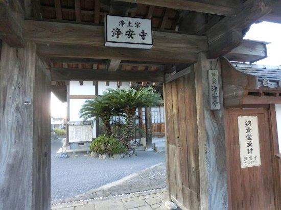Joan-ji Temple