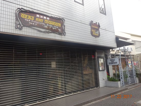 Ueki Gallery