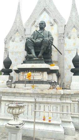 King Rama III Memorial