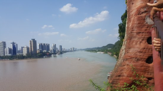 Leshan, China: The view while walking down