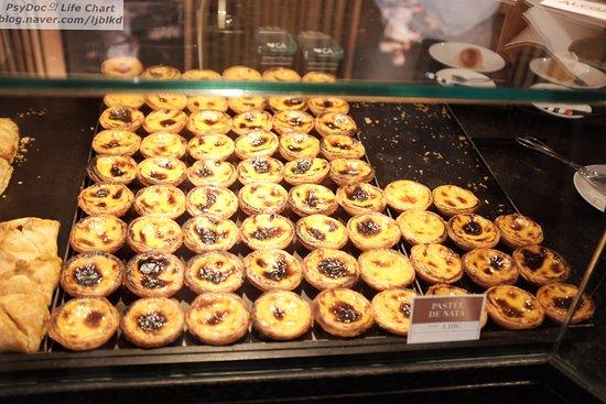 Pastelaria Alcoa: 에그타르트