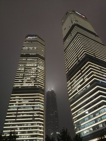 Photo3 Jpg Picture Of Shanghai World Financial Center