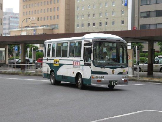 Mie Kotsu