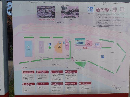 Kashima, Japonya: 道の駅内の案内図