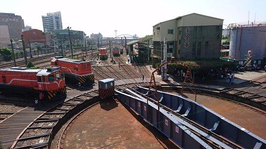 Changhua County, Taiwan: 扇形火車站