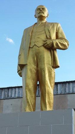 Ceadir-Lunga, Mołdawia: Памятник монументальному искусству В.И.Ленин
