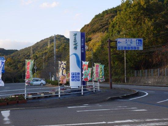 Michi-no-Eki Yamato