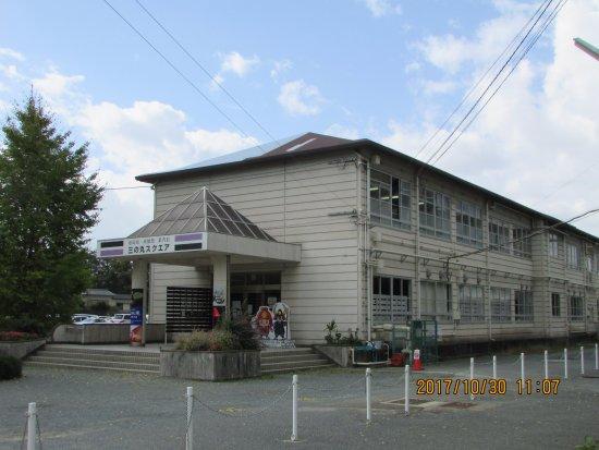Sannomaru Square