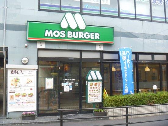 Yamatokoriyama, Japonia: 店舗正面入口
