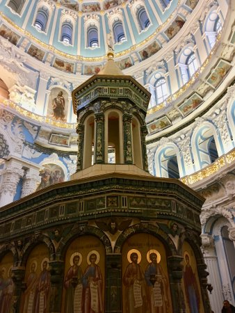 Истра, Россия: Russian copier of Church of Holy Sepulchre it is a Church in Old part in Jerusalem