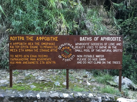 Latchi, Cyprus: Baths of Aphrodite