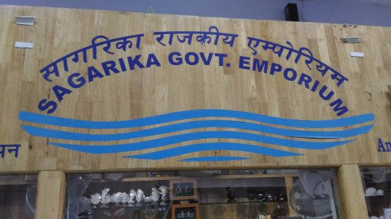 South Andaman Island, India: Sagarika emporium with the word Govt. in its name highlighted on signboard
