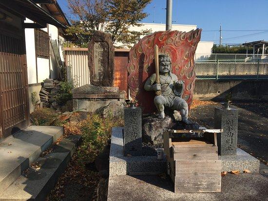 Suzugamori Gyosha-do