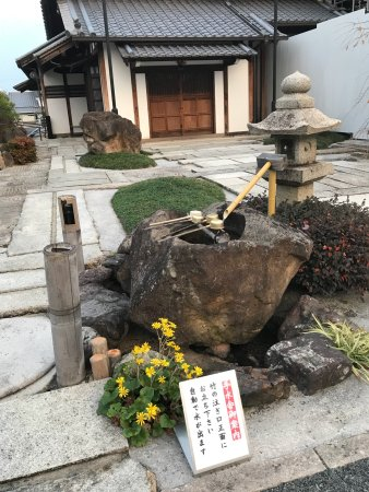 Sojiji Temple : photo1.jpg