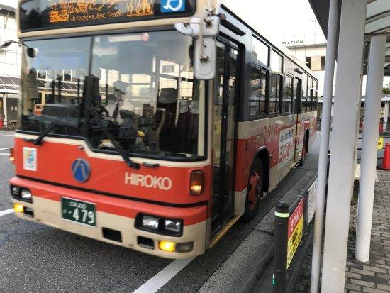 Hiroshima Kotsu