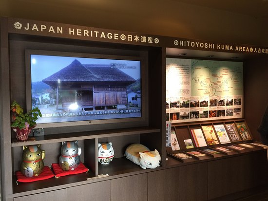 Hitoyoshi City Tourist Information Center