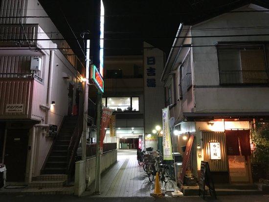 Hiyoshiyu