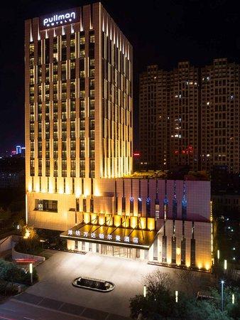 Weifang, China: Exterior