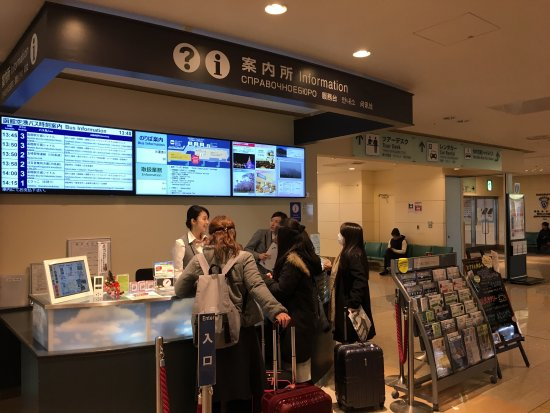 Hakodate Airport Information Center