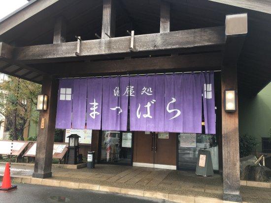 Yuyadokoro Matsubara