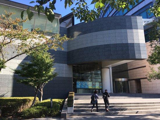 Printing Museum, Tokyo