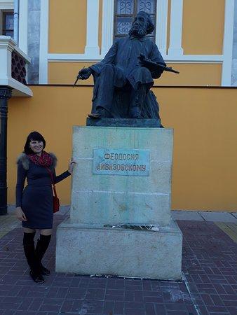 Feodosia: Памятник