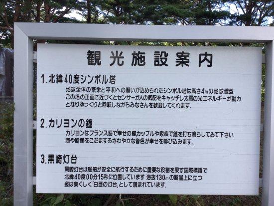 Kurosaki