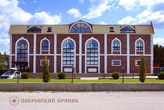 Pokrovskiy Pryanik