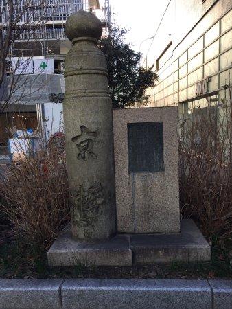 Kyobashi no Oyabashira