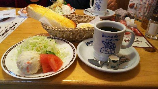 Kameyama, Japan: DSC_0265_large.jpg