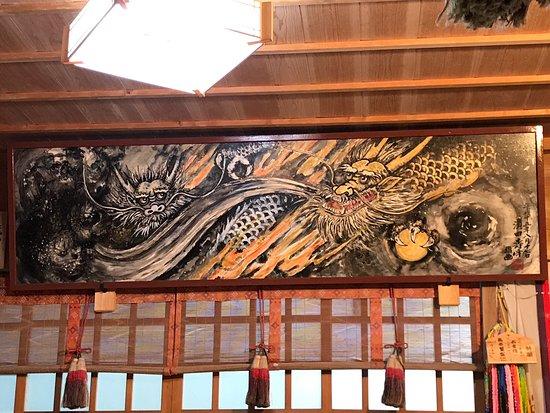 Hino-cho, Japón: photo1.jpg