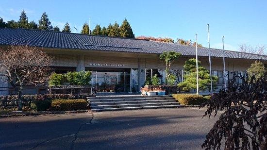 Nasu Fudoki No Oka Shiryokan