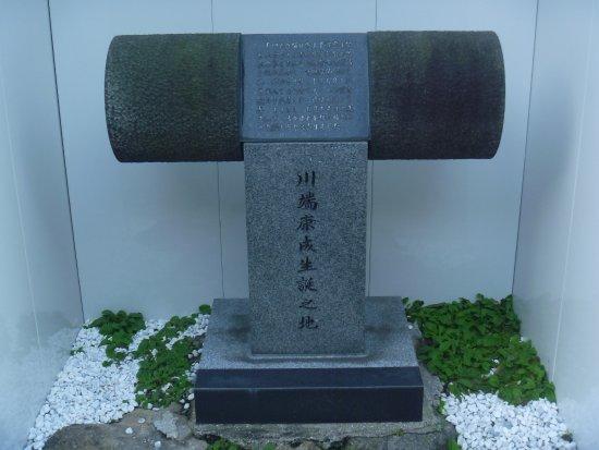 Yasunari Kawabata Birthplace Monument
