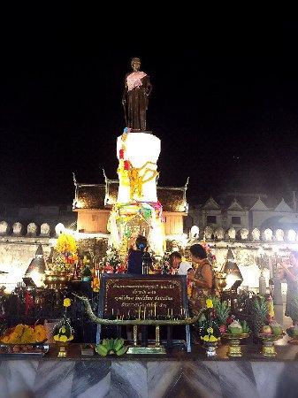 Thao Suranaree (Ya Mo) Monument: photo0.jpg