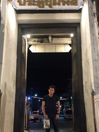 Thao Suranaree (Ya Mo) Monument: photo2.jpg