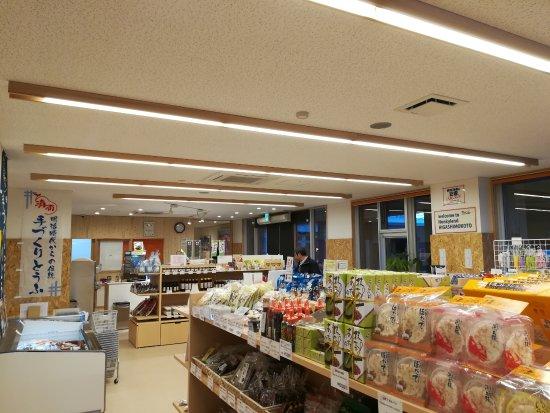 Michi-no-Eki  Nonkyland Higashimokoto