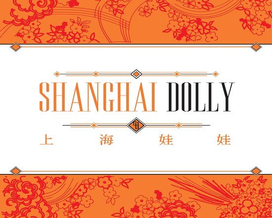 ‪Shanghai Dolly‬